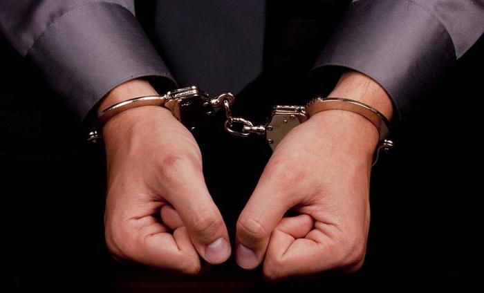 Неосторожность и её виды в уголовном праве