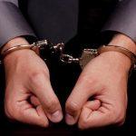 Специальный субъект в уголовном праве
