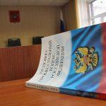Статья 413 УПК РФ