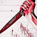 Ножевое ранение статья