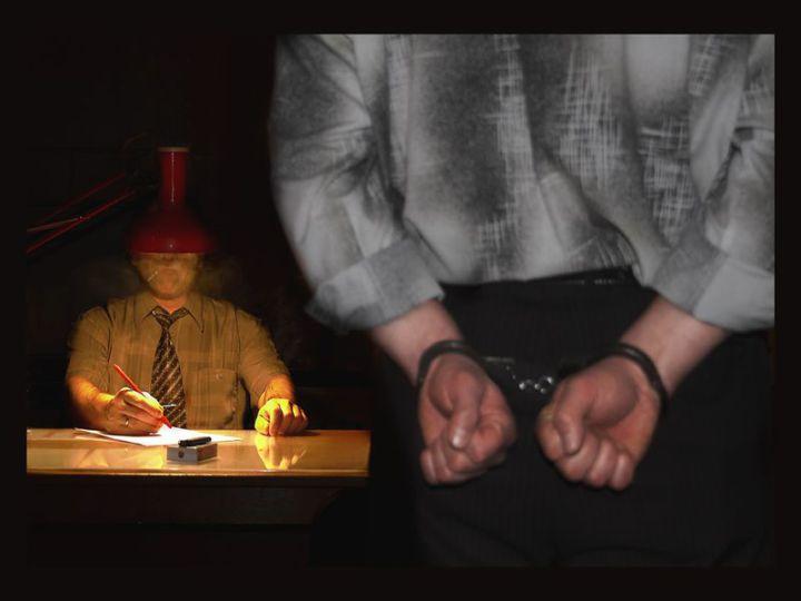 Очная ставка в уголовном процессе