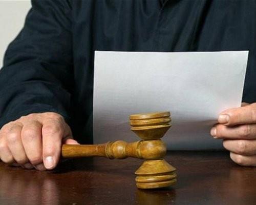 Документ в руках судьи