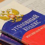 34 статья УК РФ