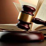 Предъявление обвинения в уголовном процессе