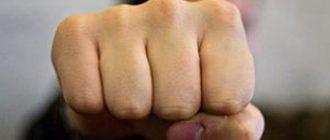 Домашнее насилие статья УК РФ