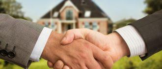 Регистрация незаконных сделок с землёй