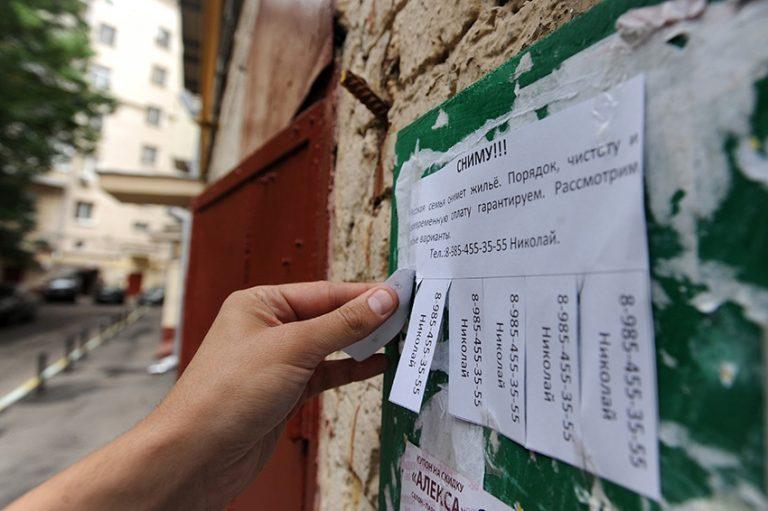 Куда сообщить о незаконной сдаче квартиры