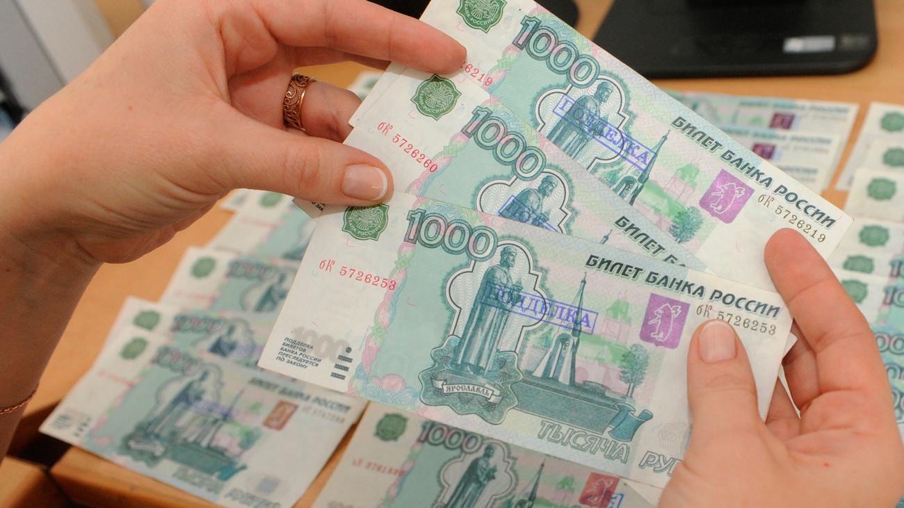 Подделка денег статья УК РФ