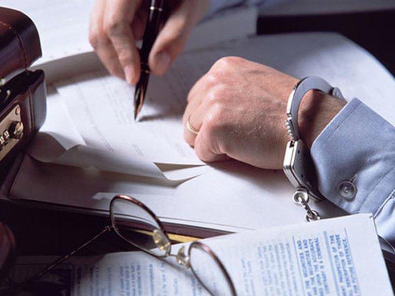 Уголовная ответственность юридических лиц