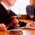 Структура судебного разбирательства