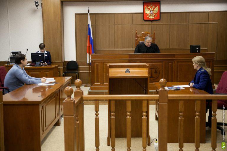 Снятие судимости при условном осуждении
