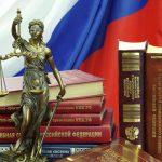 Статья 11 УК РФ