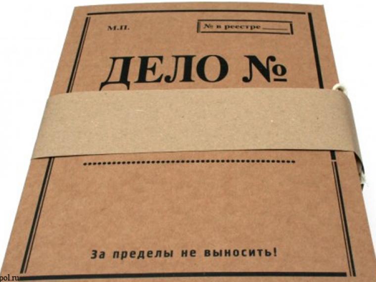Статья 216 УПК РФ