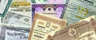 статья 185 УК РФ