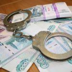 Уголовная ответственность за нецелевое использование бюджетных средств