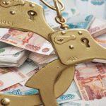 Уголовно-правовая характеристика незаконного получения кредита