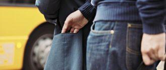 Чем отличается ограбление от хищения