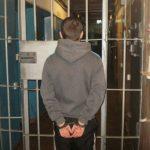 Какие уголовные наказания применяются для несовершеннолетних