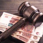 Правовые комментарии к статье 179 уголовного кодекса