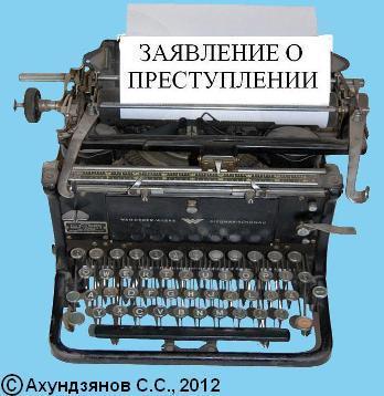 Ст. 141 УПК РФ