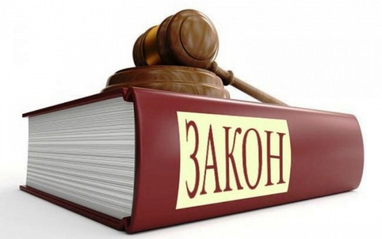 Статья 23 УК РФ
