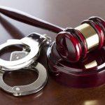 Квалификация преступлений