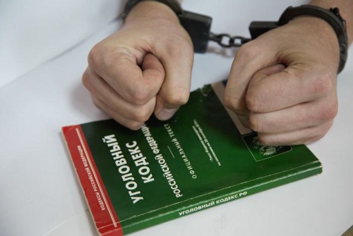 Меры пресечения в уголовном процессе