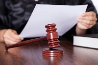 Рассмотрение дела судом