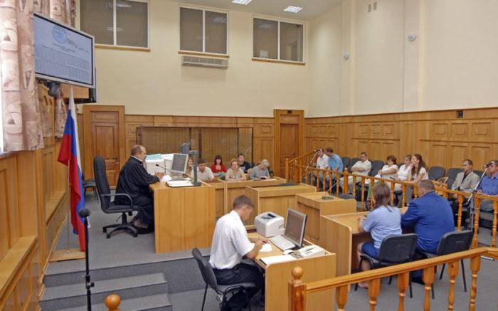 Протокол судебного заседания по уголовному делу