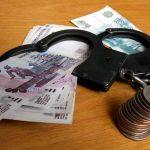 Уклонение от уплаты налогов УК РФ